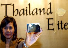 esamazing-tailand-elite-card