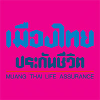 amazing-thailand-seguro-viaje-especialt