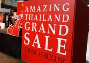 -bangkokamazing-amazing-thailand-gran-sale-2014