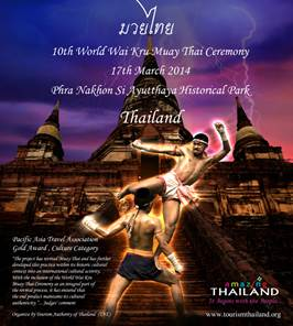 10th world wai kru muay thai ceremony