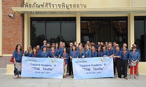 Academia Tailandia III : Tailandia Textil