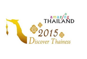 Amazing-Thailand-2015