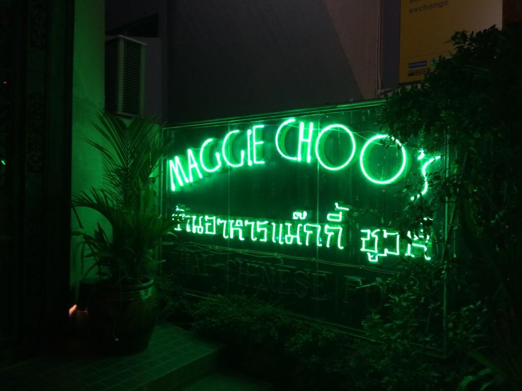 Foto: APF / Entrada de Maggie Choo´s