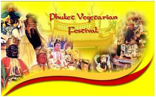 octubre2015phuketfestivalvegetariano