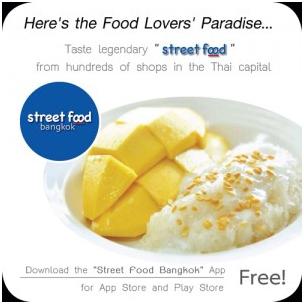 octubre2015streetfood