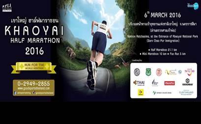 Media Maratón en el Parque Nacional de Khao Yai