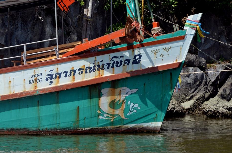 El Blog de Tailandia 12 - Delfines rosas imaginario (6)
