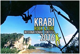 Krabi Rock and Fire International Contest 2016