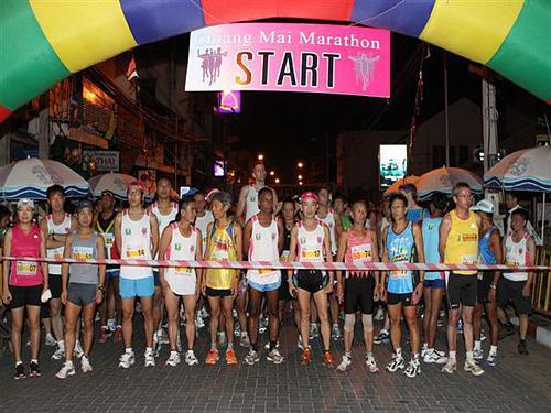 Maratón de Chiang Mai 2016
