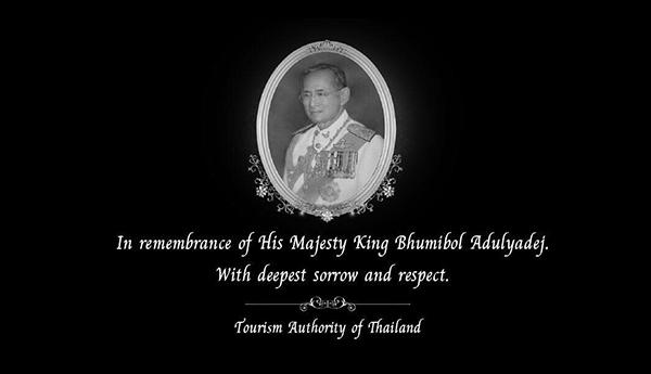 Su Majestad el Rey Bhumibol
