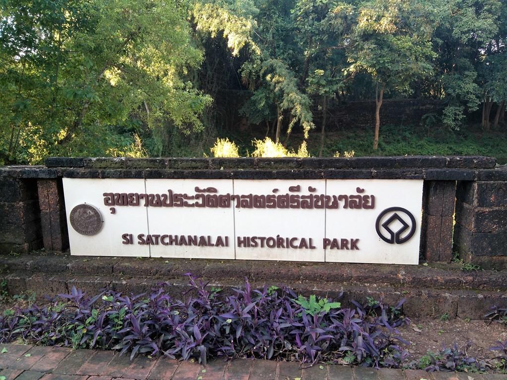 Entrada al Parque de Si Satchanalai -paraíso-