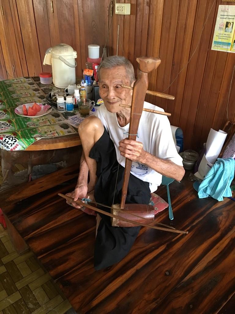 Ban Na Ton Chang