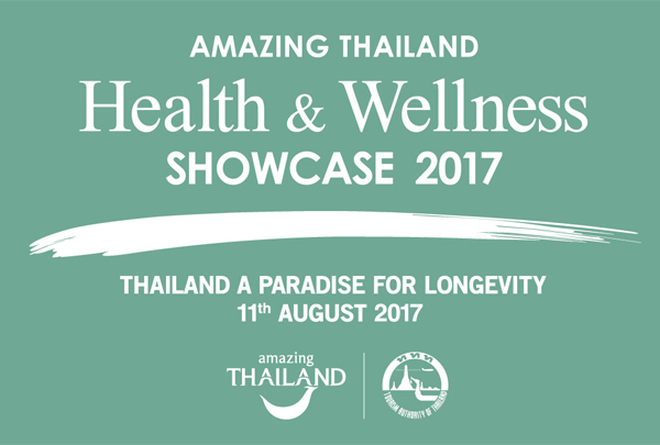 wellness and beauty 2017