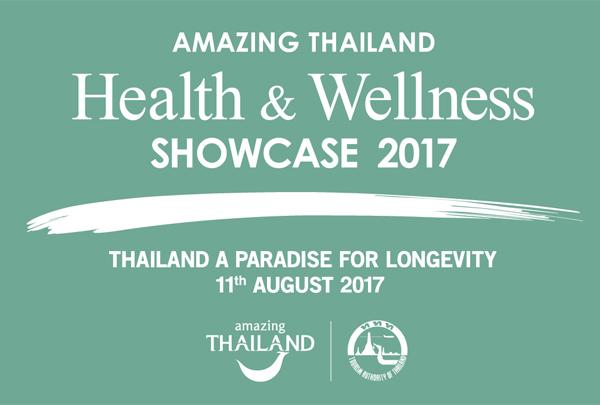 wellness and beauty 2017