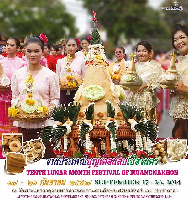 Festival tailandés del Décimo Mes Lunar
