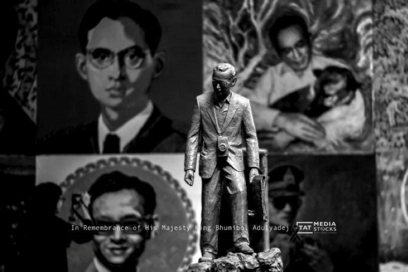 Rey Bhumibol Adulyadej