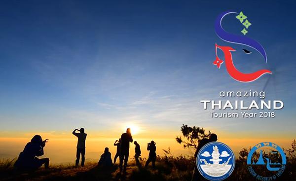 Amazing Thailand Tourism Year 2018