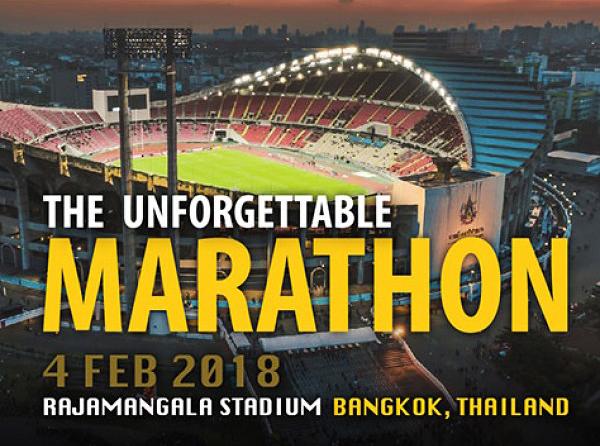 Maratón de Bangkok - Tailandia
