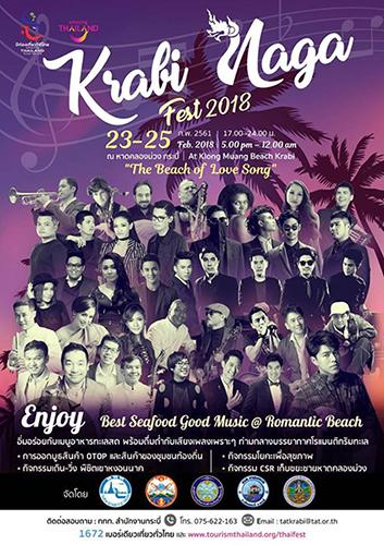 Krabi Naga Fest 2018