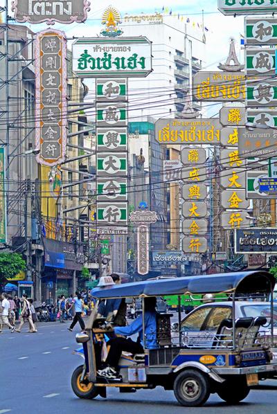 Turismo de Tailandia_ChinaTown Bangkok
