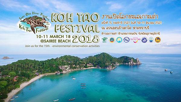 Festival Koh Tao Tailandia