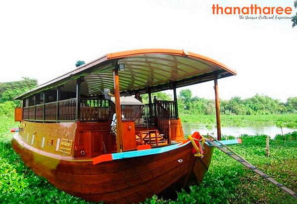barco arrocero Thanatharee