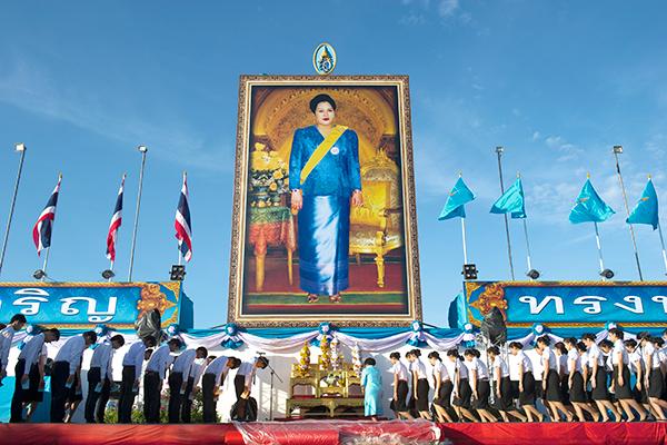 Celebración del cumpleaños de Su Majestad, la Reina Sirikit