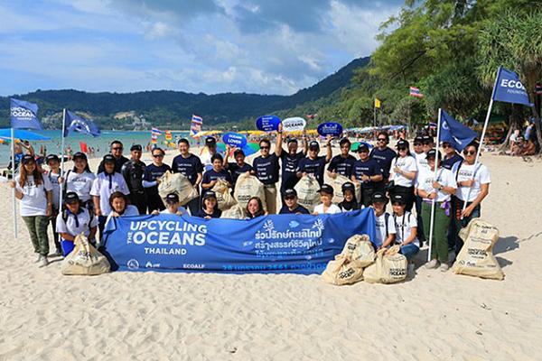 El Primer Ministro tailandés Prayut Chan-o-cha elogia a TAT por promover actividades de protección ambiental