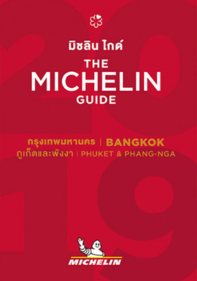 Estrellas Michelin de Bangkok