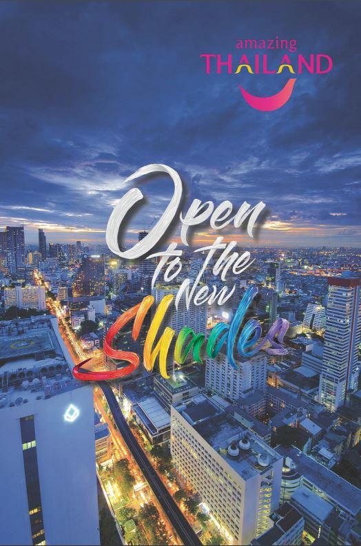 Turismo de Tailandia folleto LGTB