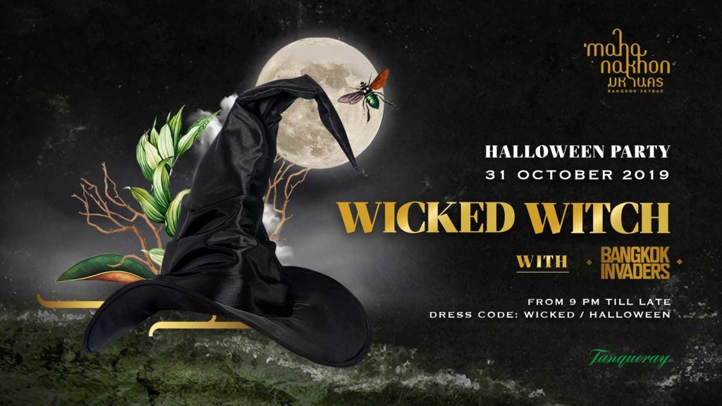 Wicked Witch Halloween Party