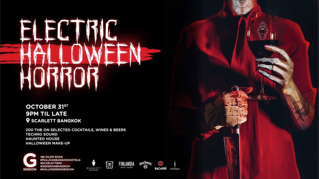 Electric Halloween Horror Party
