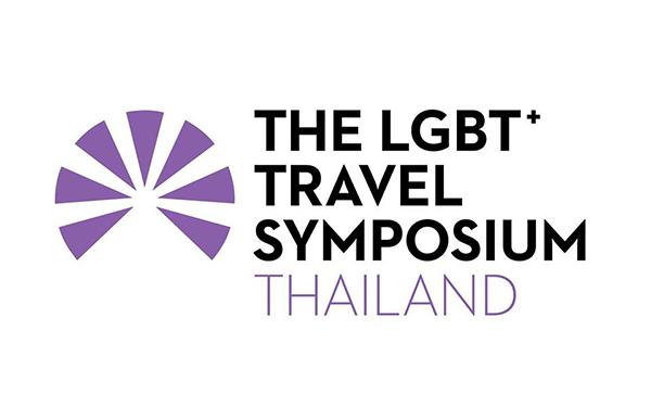 2ª edición del Simposio de Viajes LGBT+