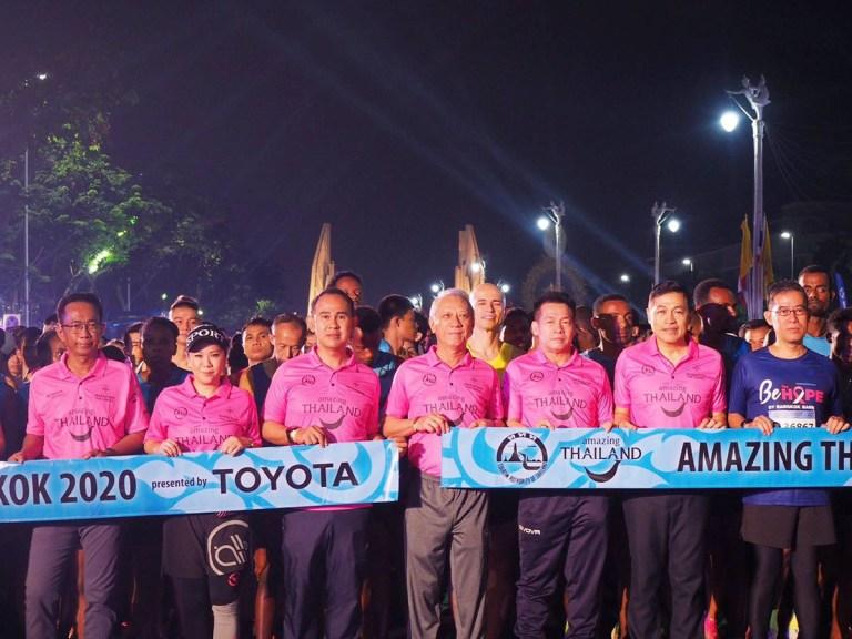 Amazing-Thailand-Maraton-Bangkok-2020_1