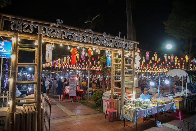 Nan-Nan-Night-Market-3